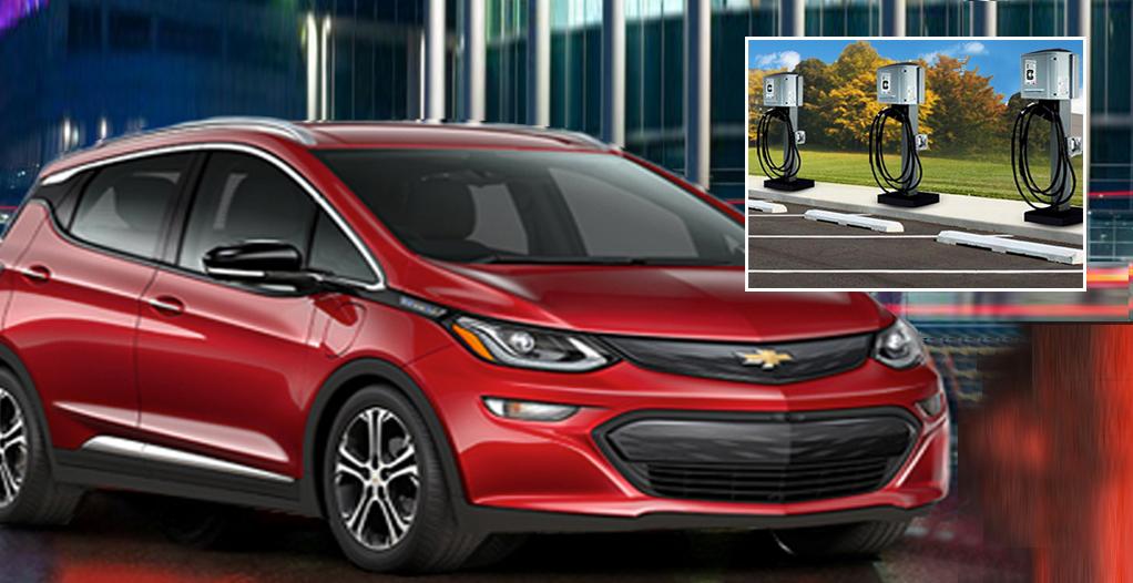Photo General Motors/Clipper Creek/BF Nagy, bfnagy.com/clean-ene